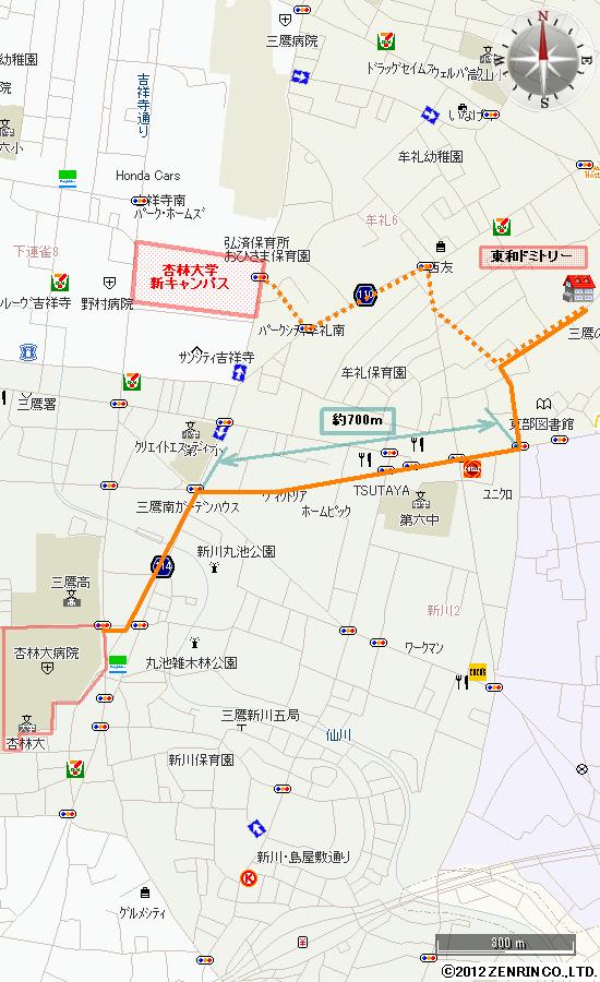 杏林大学(三鷹キャンパス)