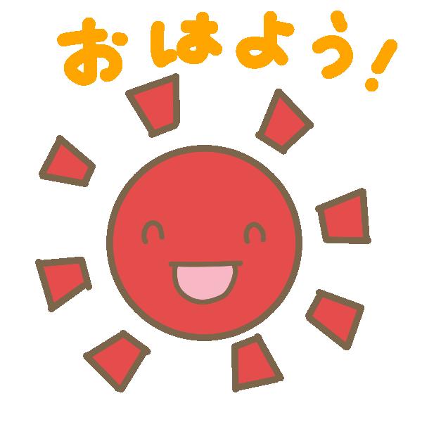 東京都三鷹市の女子学生会館 | ...